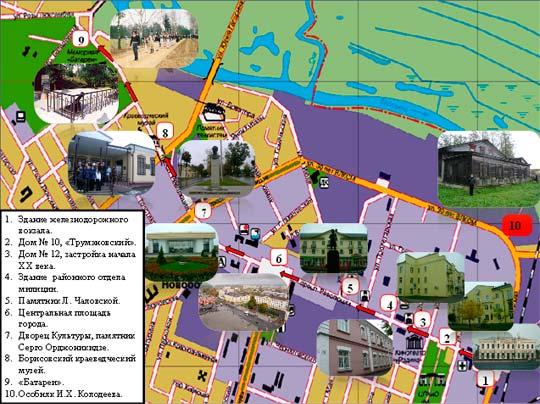 Схема экскурсионного маршрута